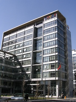 Google China's headquarters in Beijing