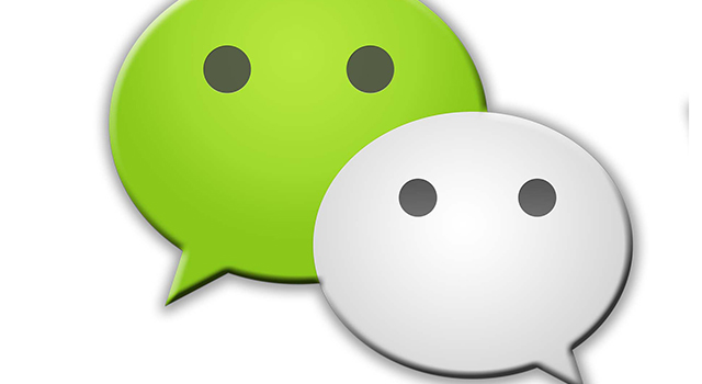 The logo for Tencent's WeChat