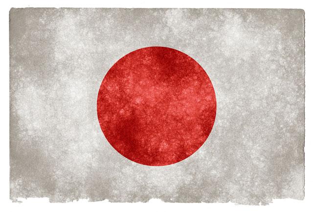 japan-640
