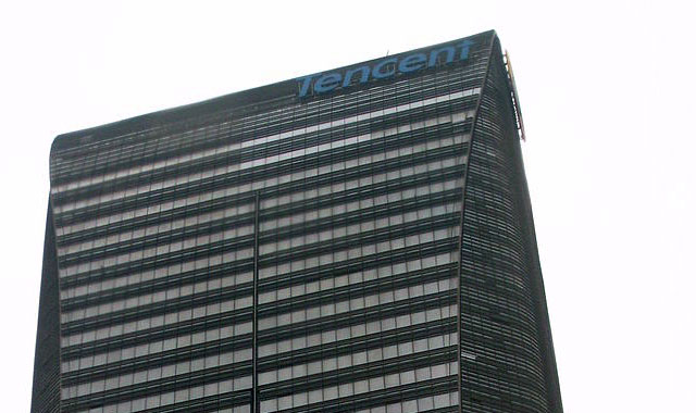 Tencent's headquarters in China