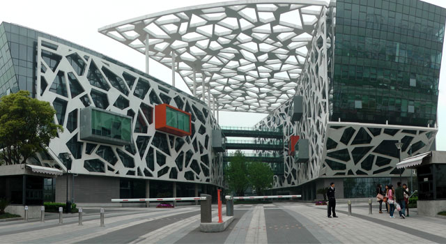 Alibaba's group headquarters (image: Thomas Lombard)