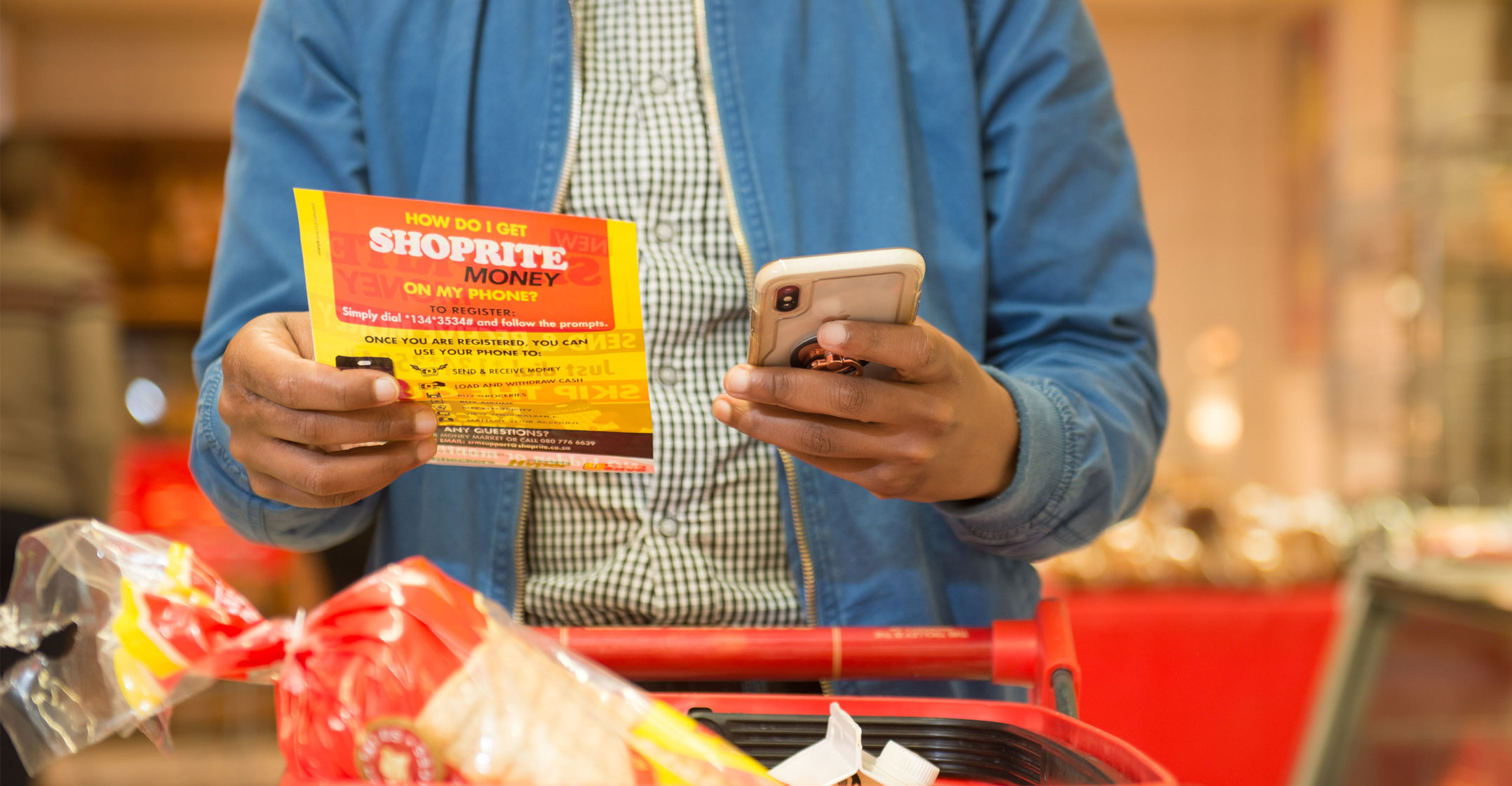 shoprite strengths and weaknesses