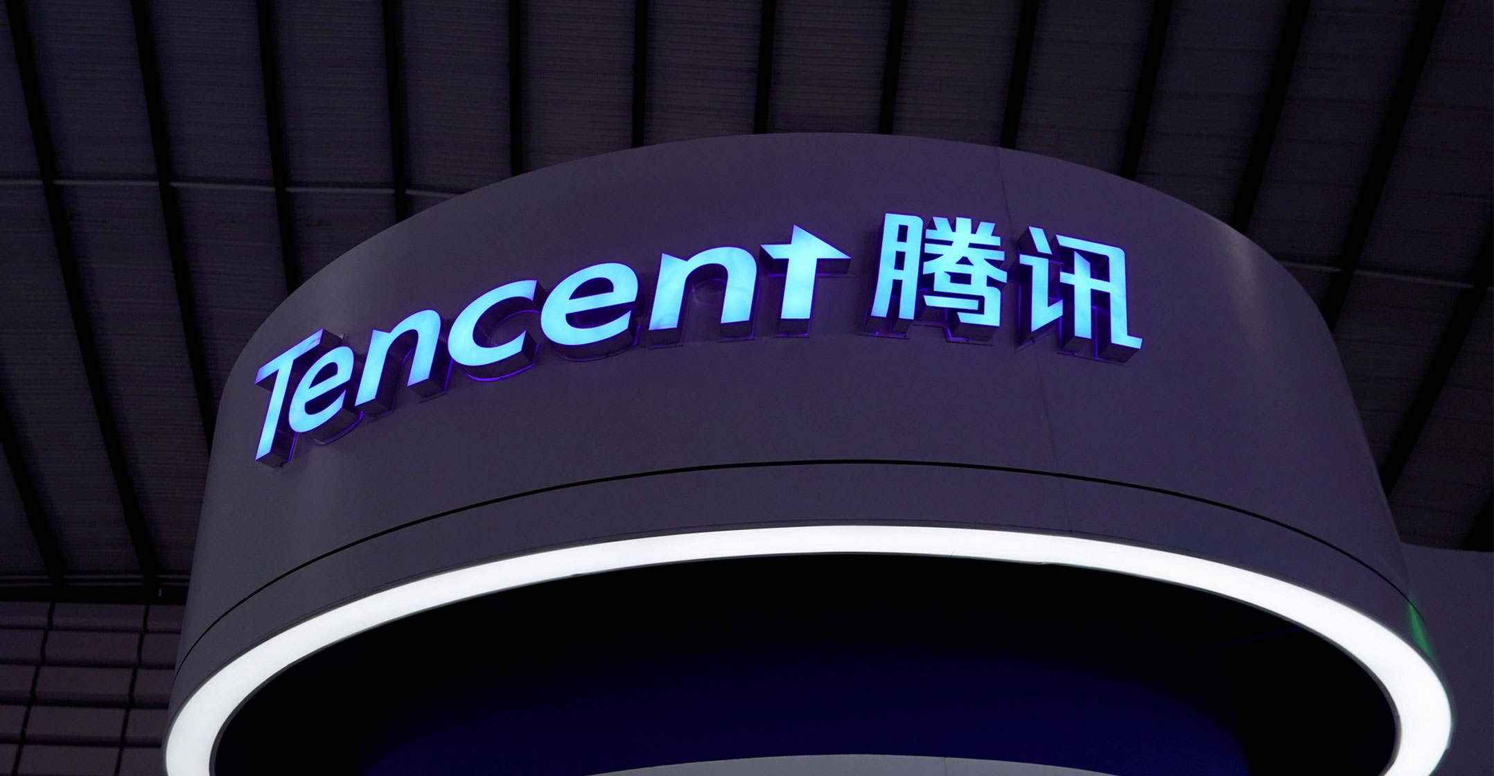 Tencent shares hit new record as it opens US game studio - TechCentral